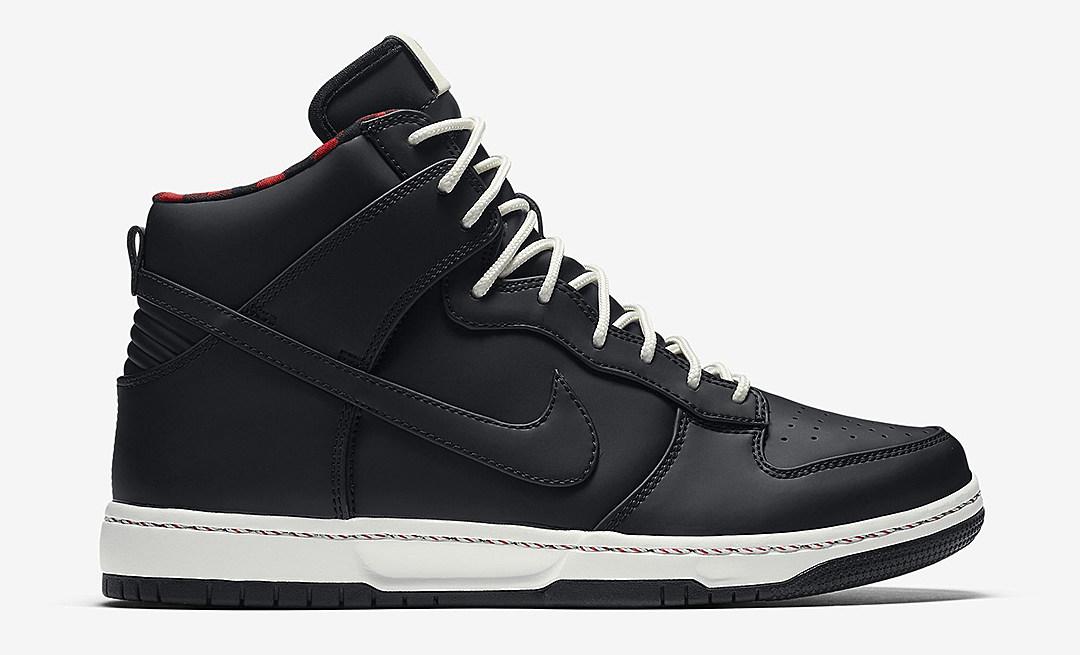 Nike DUNK ULTRA Beige IXKOgDyuuD